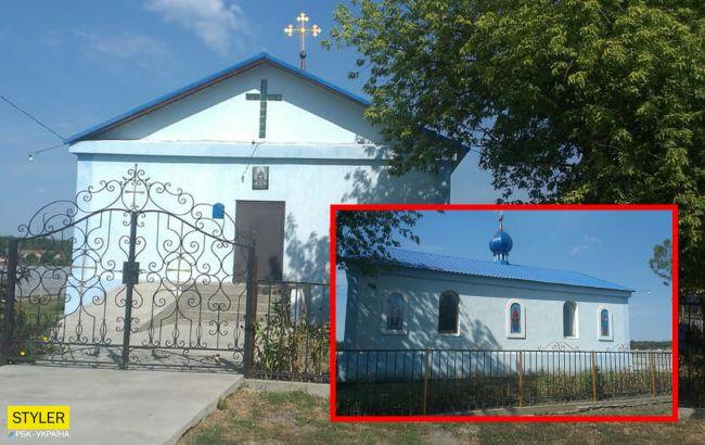 Укрпошта похвалилася продажем будівлі церкви УПЦ МП: потім довелося виправдовуватися
