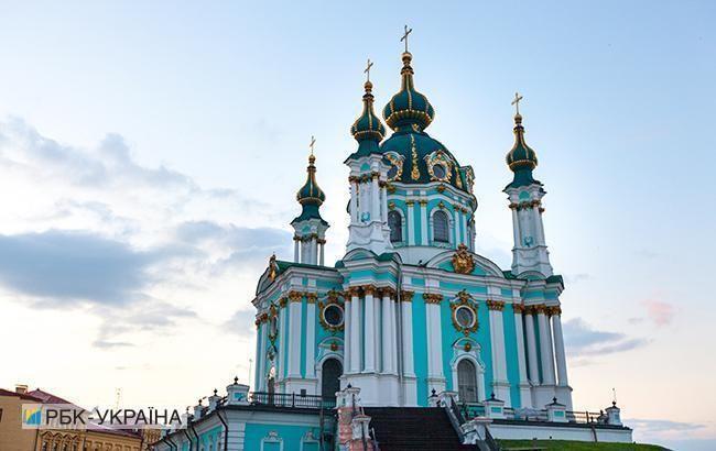 Синод Вселенського патріархату призначив главу своєї ставропігії в Києві