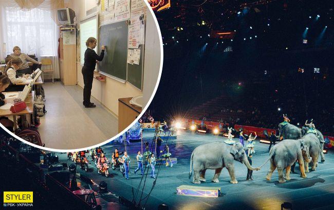 Буквар для першачків потрапив у скандал через цирк з тваринами: руйнує психіку дітей