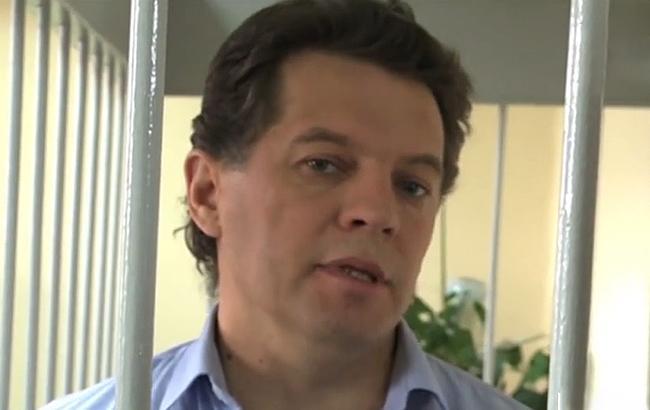 Сущенко написал осужденному Умерову письмо