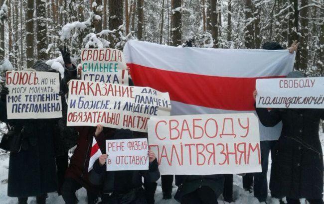 Для фіксації злочинів влади в Білорусі створили міжнародну платформу