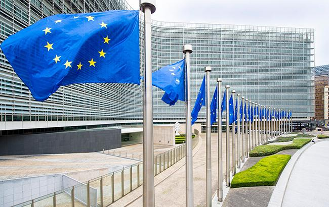 Фото: прапор Євросоюзу (twitter.com/EU/Commission)