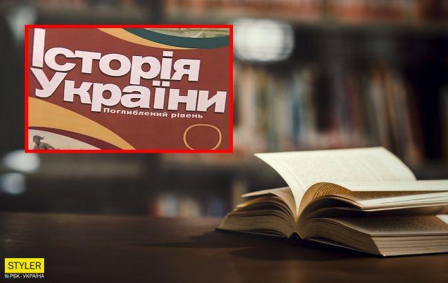 Скандал з підручником з історії: українці - дике плем'я, а Росія заснувала Одесу