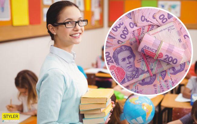 """Українським вчителям підвищать зарплати: у МОН розповіли про """"непогану суму"""""""