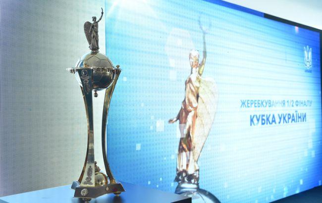 Состоялась жеребьевка третьего предварительного раунда Кубка Украины