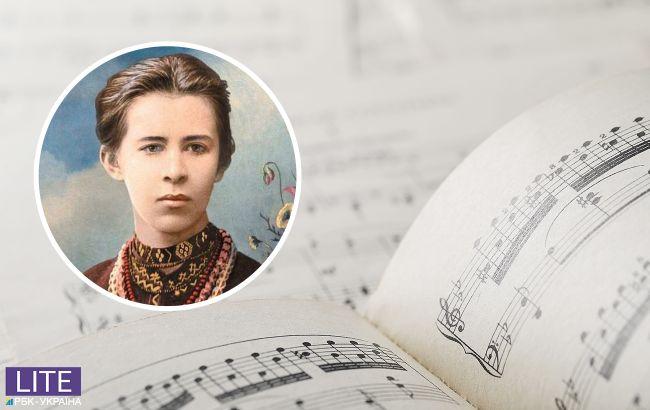 Найкращі сучасні пісні на вірші Лесі Українки, які ви не чули. А дарма!