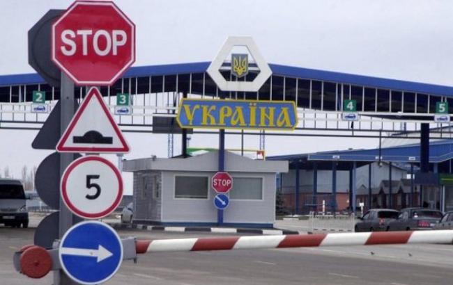 Фото: транзит продуктов в непризнанное Приднестровье