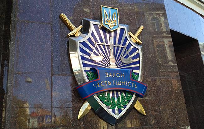 ГПУ: Убытки отмахинаций в«Укрзализныце» составляют сотни млн грн