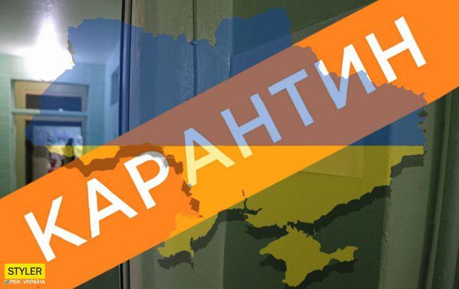 Карантин в Украине сильно продлят: названа новая дата