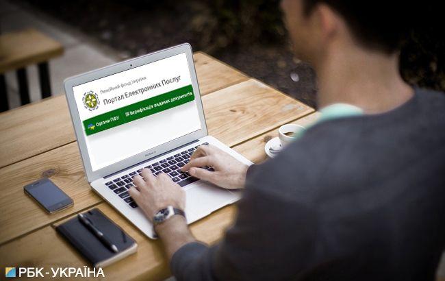 Українці почали оформлювати пенсію онлайн