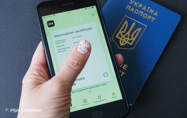 Англия признает украинские COVID-сертификаты: названа дата