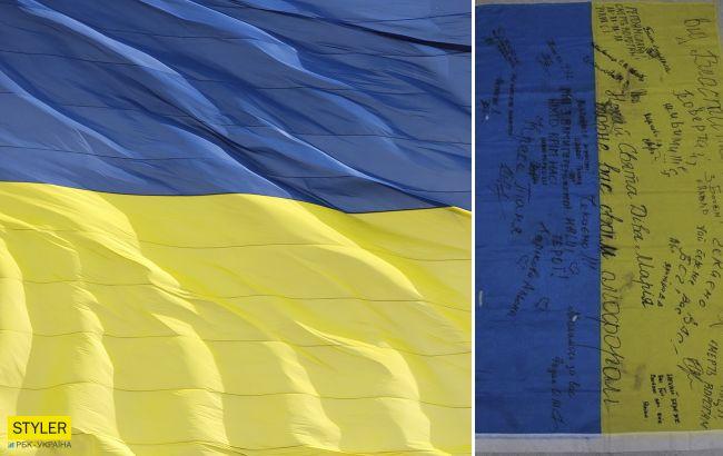 В московском музее нашли два флага Украины, привезенные с Донбасса (фото)