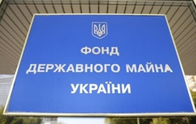 ФГИУ обнародовал полный реестр договоров аренды в онлайне
