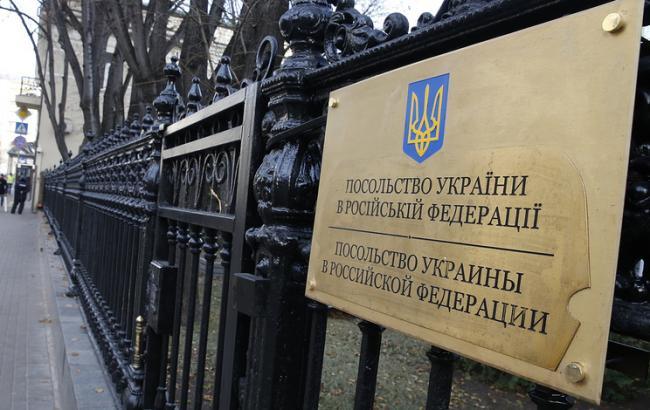 Фото: російські радикали закидали яйцями українське посольство