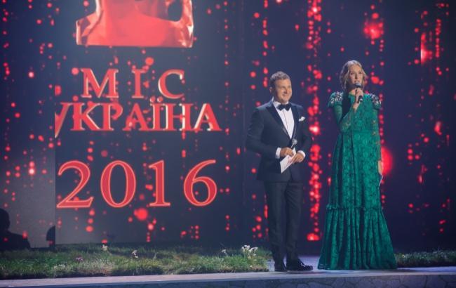 "Фото: Конкурс ""Мисс Украина"" покажут по ТВ (пресс-служба)"