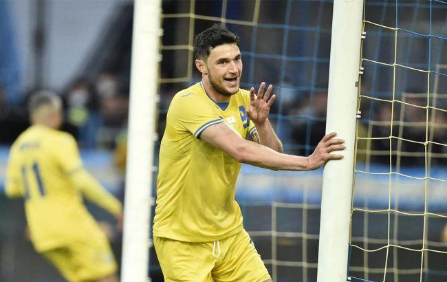 Яркое видео всех голов сборной Украины на пути к Евро 2020