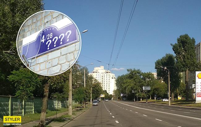 В Киеве переименуют улицу в честь украинского режиссера