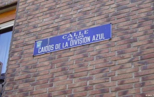 У Мадриді змінюють назви вулиць часів диктатури Франко