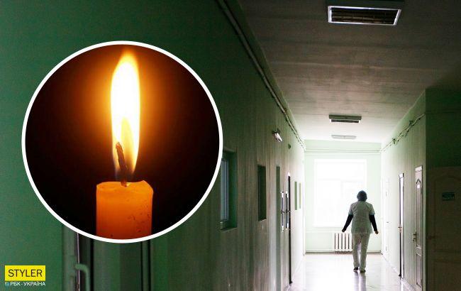 Под Полтавой в детсаду внезапно умерла 19-летняя воспитательница: жалоб на здоровье не было