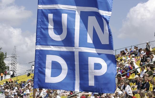 Фото: фонд ООН займеться энергоэффективнсотью госзданий (UNDP)