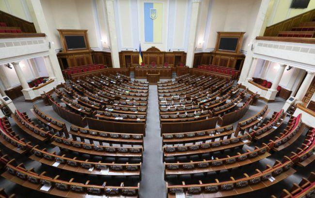Рада утвердила закон онаказании заношение георгиевской ленты— Штраф или арест