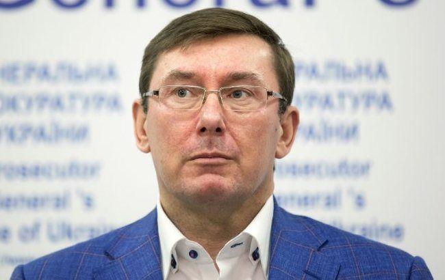 Луценко: В государство Украину изсоедененных штатов вернули неменее $500 тыс., выведенных Минюстом Януковича
