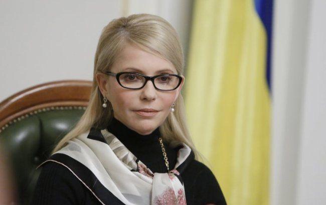 Фото: Юлія Тимошенко (УНІАН)