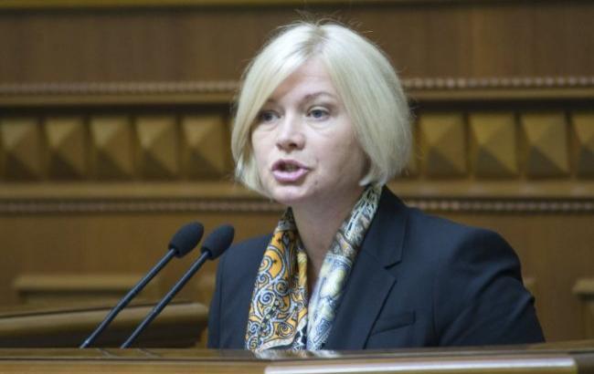 Заяви низки делегатів ПАРЄ несуть приховані територіальні претензії до України, - Геращенко