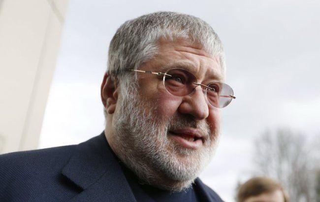 ФБР веде розслідування проти Коломойського, - The Daily Beast