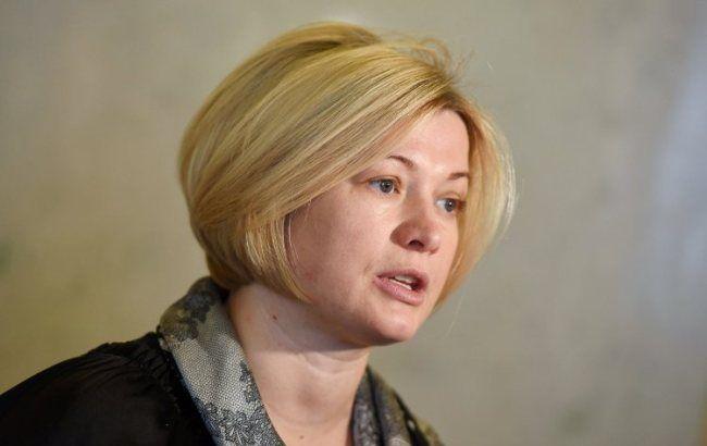 Україна має ще один борг перед ЄС по безвізу, - Геращенко