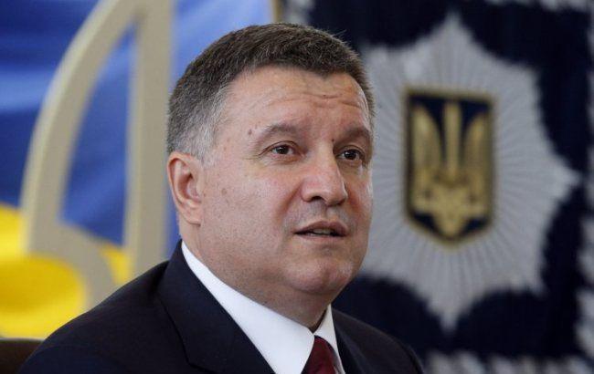 Заарештована ОЗГ готувала замах на Авакова, - Аброськін