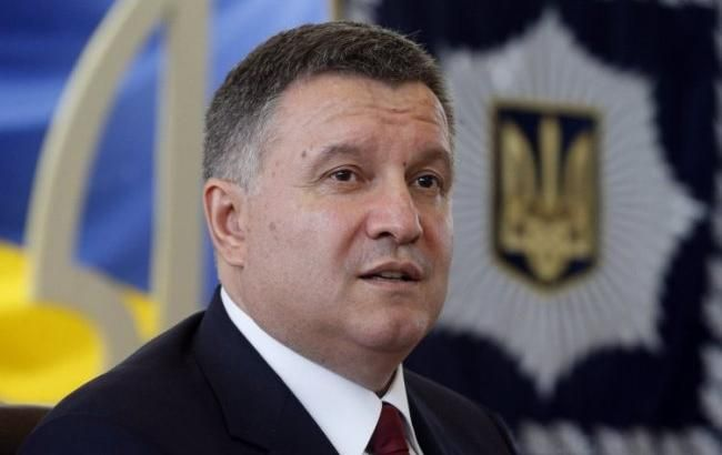 """Аваков отреагировал на возможность внесения полка """"Азов"""" в список террористов в США"""