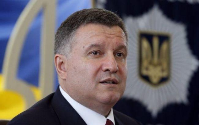 ПЗ M.E.Doc використовувалося для реалізації другого етапу кібератаки Petya, - Аваков