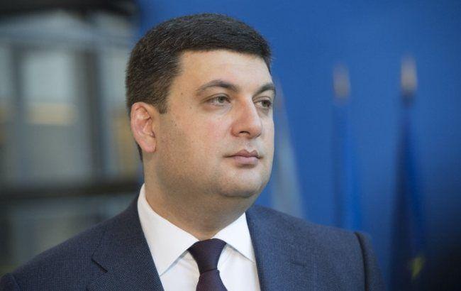 Киев готов присоединиться к строительству газопровода из Хорватии в Украину, - Гройсман