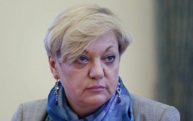 Нацбанк Украины ухудшил прогноз поинфляции до9,1%