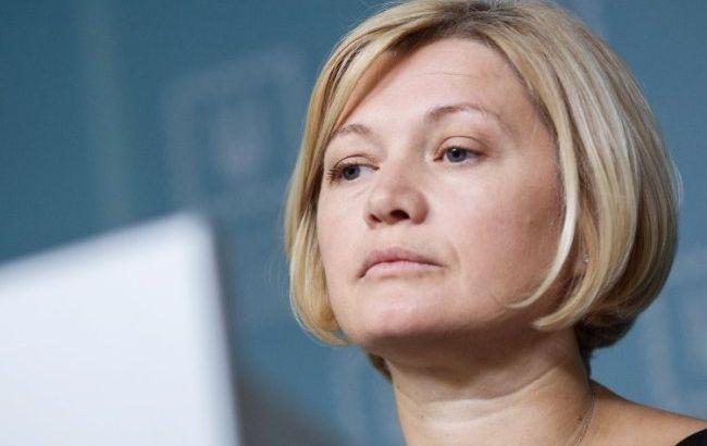 Геращенко повідомила про зрив звільнення 5 заручників з ОРДЛО