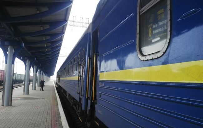 Фото: поезд Киев-Ужгород (ZakNEWS)