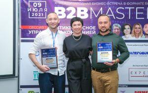 B2B Master-2021: Прорыв года в управлении и продажах. Итоги Битвы Лучших Тренеров