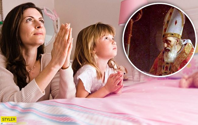 Эта молитва к святому Николаю поможет исполнить все ваши желания