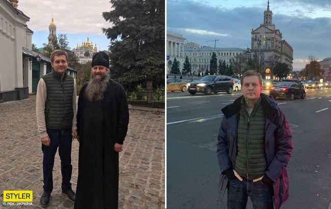 московские пидарасы рпц=фсб