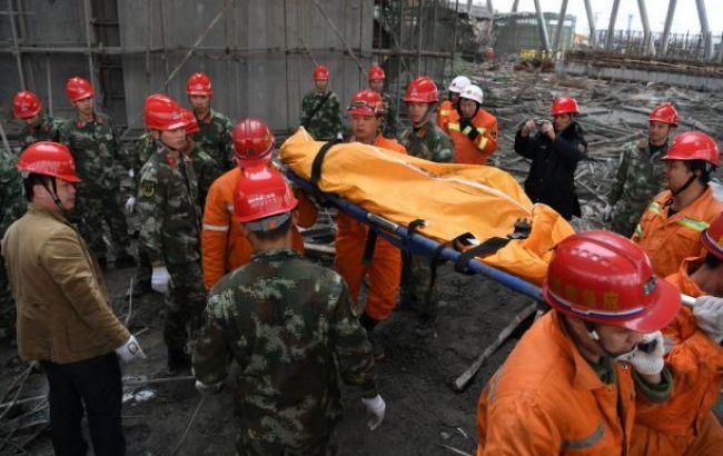 Фото: обвалення на електростанції в Китаї