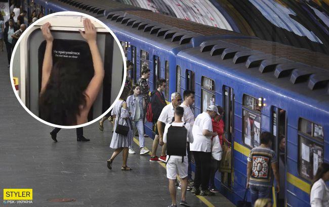 У метро Києва відіжгла напівроздягнена пасажирка: змусила червоніти чоловіків