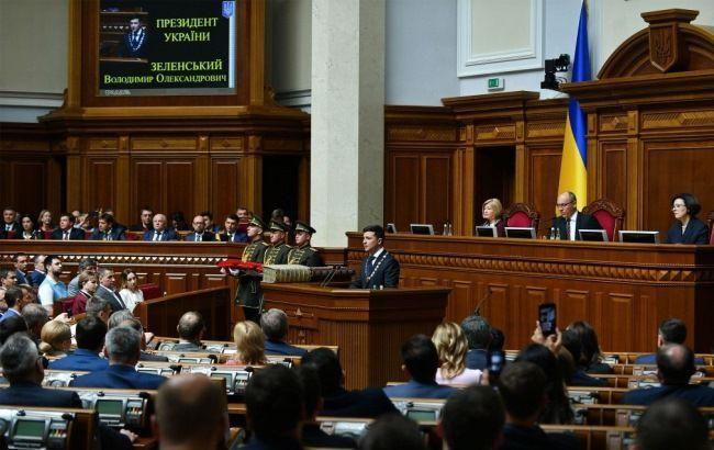 Указ про розпуск Ради і вибори опубліковані в Урядовому кур'єрі