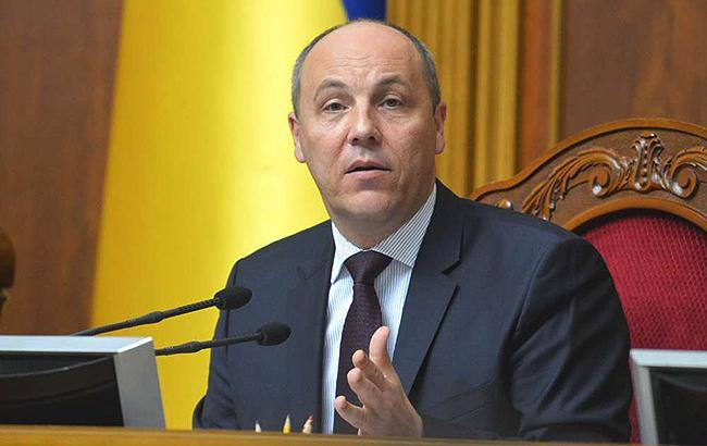 Парубій хоче, щоб закони упершому читанні приймалися більшістю від присутніх депутатів