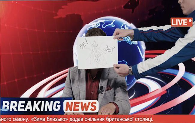Хуже ОРЗ - муха зезе: украинских звезд в политике высмеяли в забавном видео
