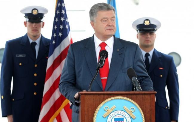 Помпео пообіцяв Україні військову допомогу для захисту суверенітету, - Порошенко