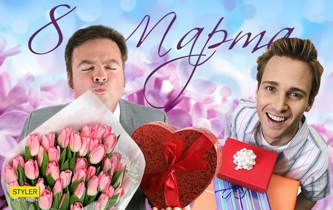 """""""Я за тюльпаны в целлофане"""": в сети обсуждают, нужно ли праздновать 8 Марта в Украине"""