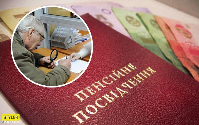 Українцям пропонують новий спосіб оформлення пенсії