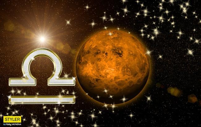 Венера вошла в Весы: украинцев предупредили о напряженном периоде