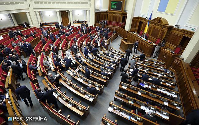 В Раде не готовы вносить изменения в закон об антикоррупционном суде, как настаивает МВФ (Фото: Виталий Носач, РБК-Украина)